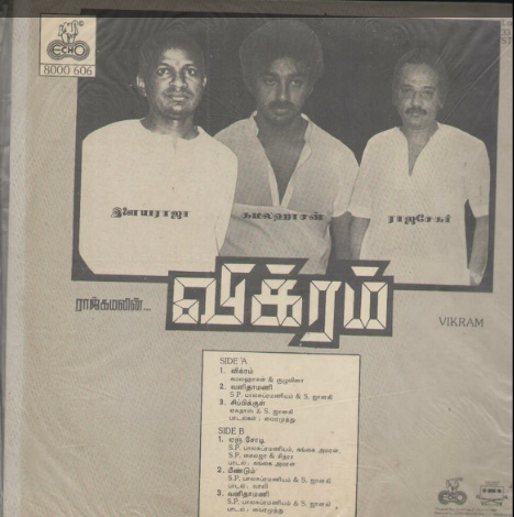"""Vinyl (""""LP"""" record) covers speak about IR (Pictures & Details) - Thamizh - Page 10 Vikram11"""