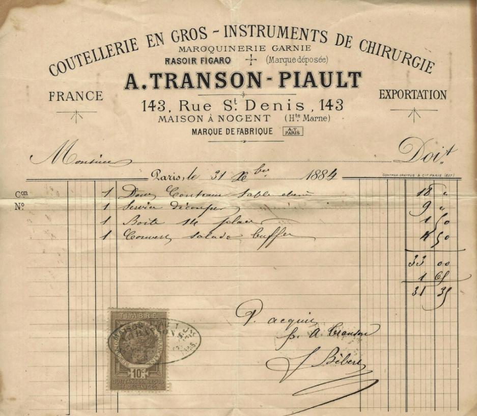 A.T. PARIS & Figaro At210
