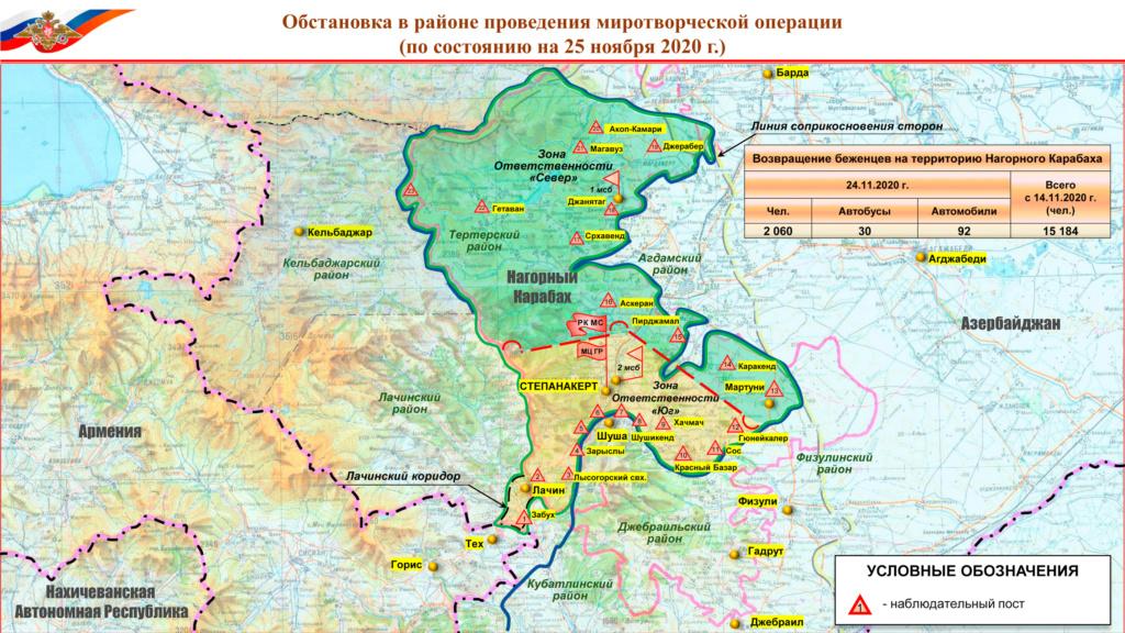 2020 Nagorno-Karabakh war #3 - Page 7 Mapkar10