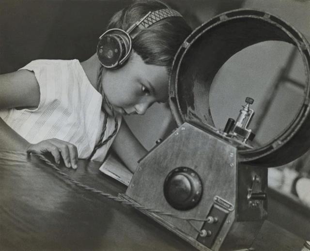 Radio... (non identifié) & TSF - Page 15 31227410