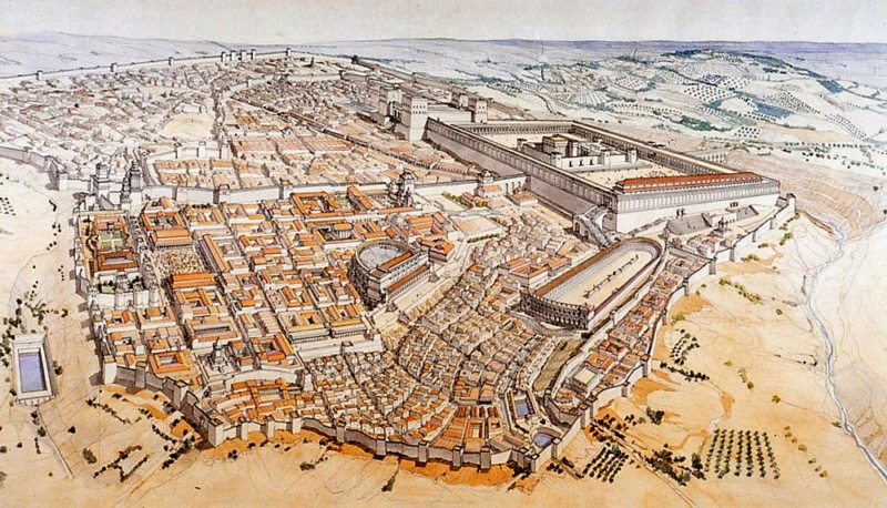 "CR ""Assault on the Temple"" SIEGE OF JERUSALEM AH Israel10"
