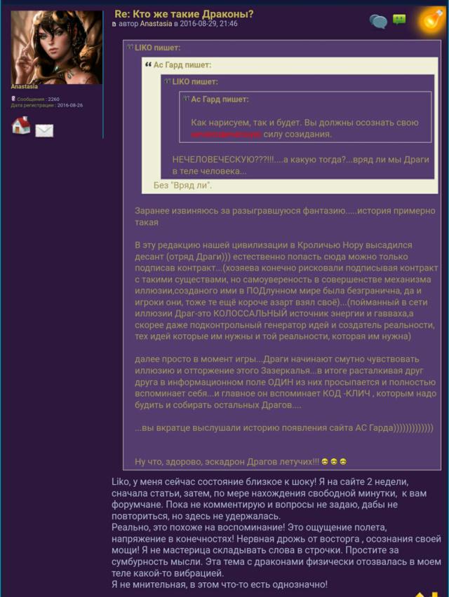 Синхронизация с предыдущими сценариями - Страница 22 Screen15