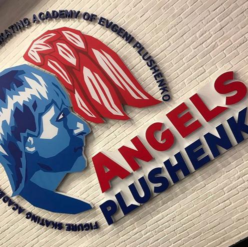 """Евгений Плющенко и его школа """"Angels of Plushenko""""  - Страница 35 E_ua_213"""