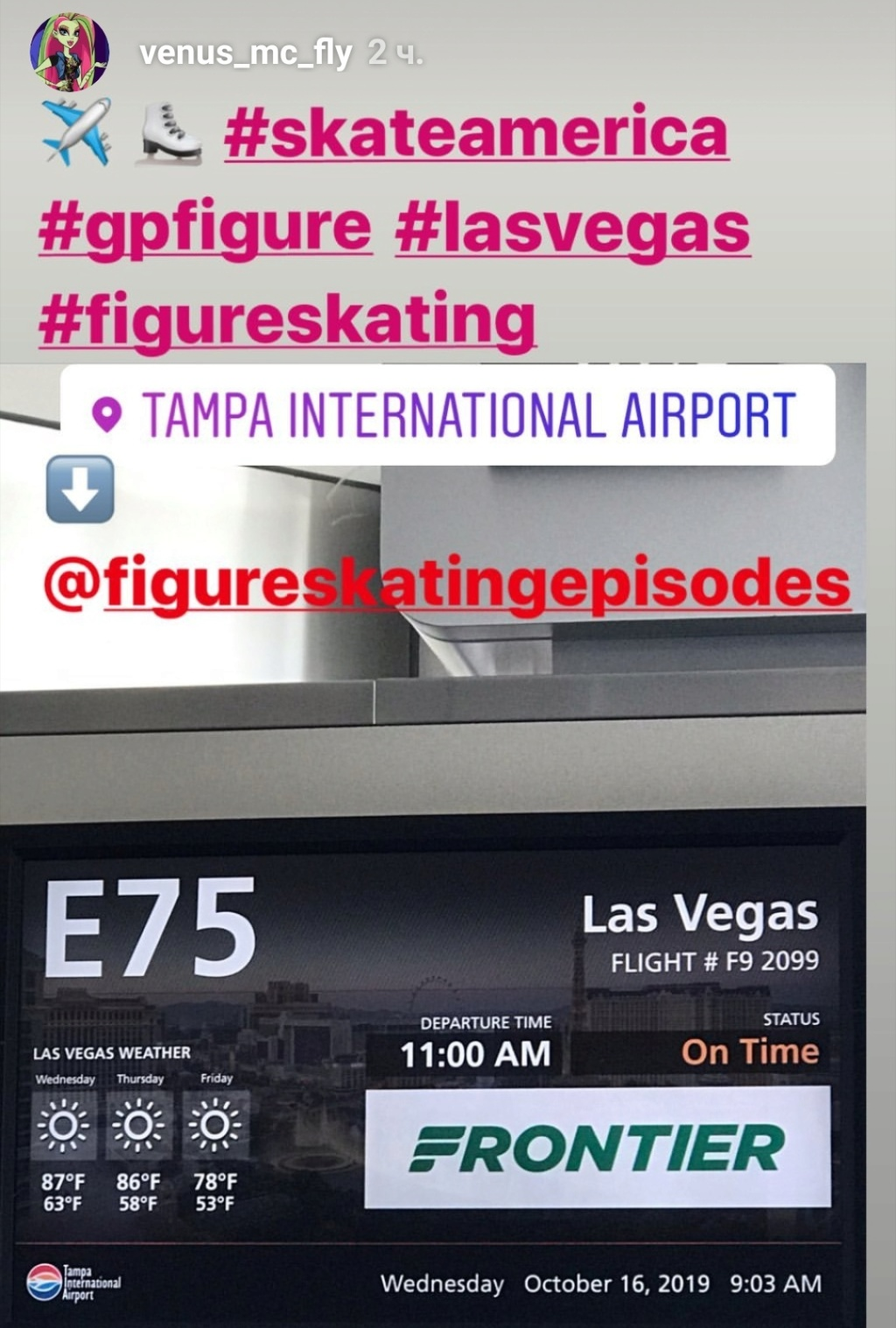 GP - 1 этап. Skate America Las Vegas, NV / USA October 18-20, 2019   Screen45