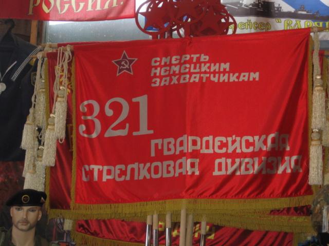 выставка ПОЛИГОН 38 Img_0136