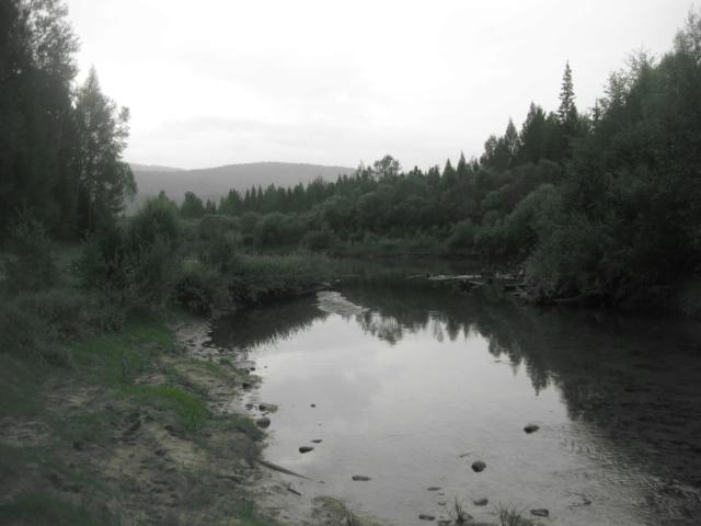 Дальневосточный федеральный округ... Img_8911