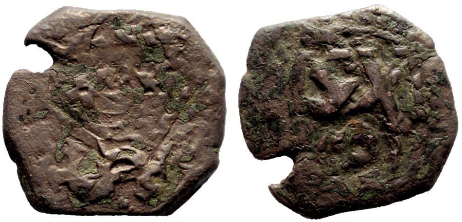 VIII maravedís acuñada a martillo Felipe III o IV 1-10