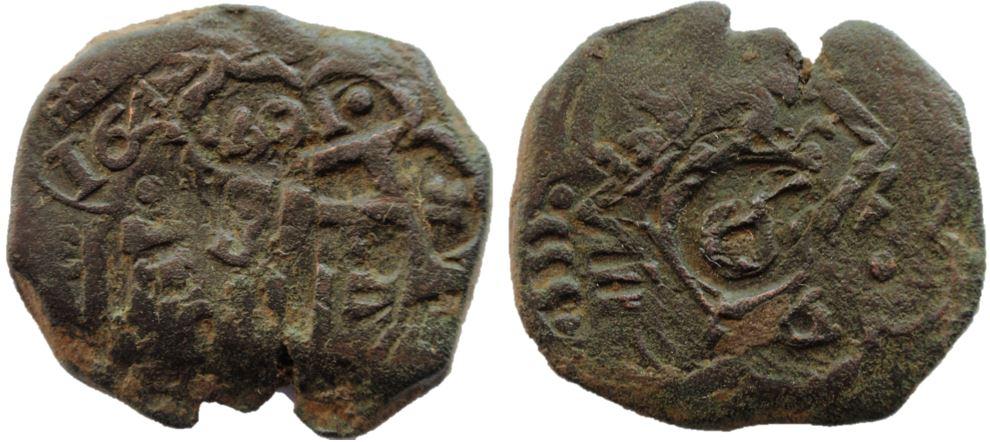 VIII maravedís de Felipe III o IV.  11-10
