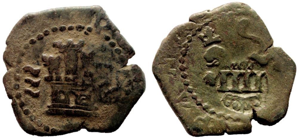 2 maravedís de Felipe II, Valladolid. 12-10