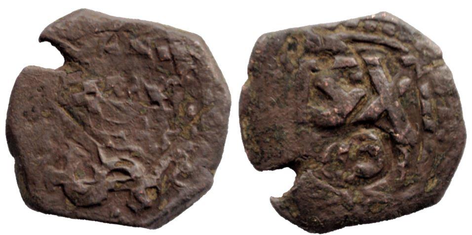 VIII maravedís acuñada a martillo Felipe III o IV 1_1-10