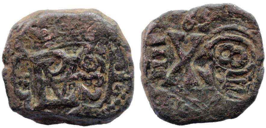VIII a martillo de Felipe III o IV 3-10