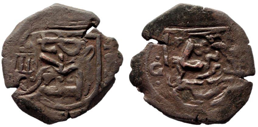 VIII maravedís de Felipe IV a martillo (Granada) 5-10