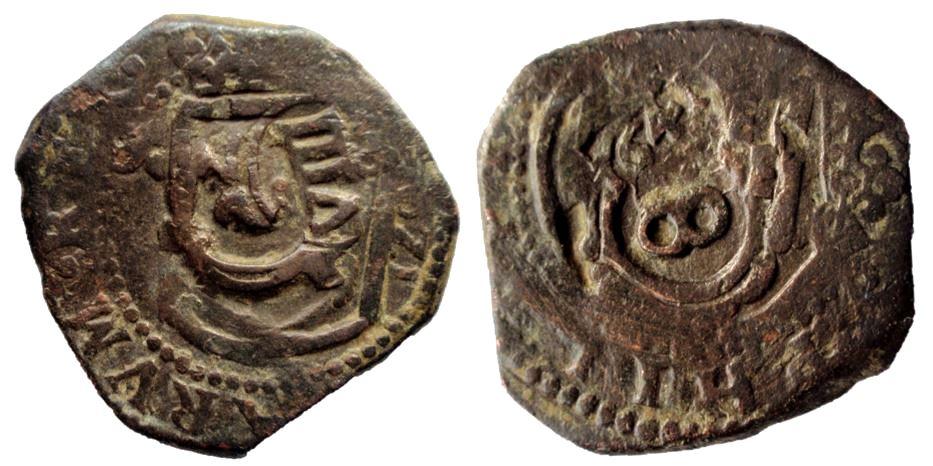 VIII maravedís de Felipe IV 1621 8-10