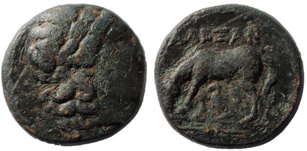 AE19 de Alexandreia, Troas Alexan11