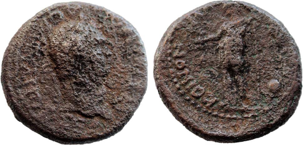 AE18 Provincial de Domiciano. Koinon (Macedonia) Grande10
