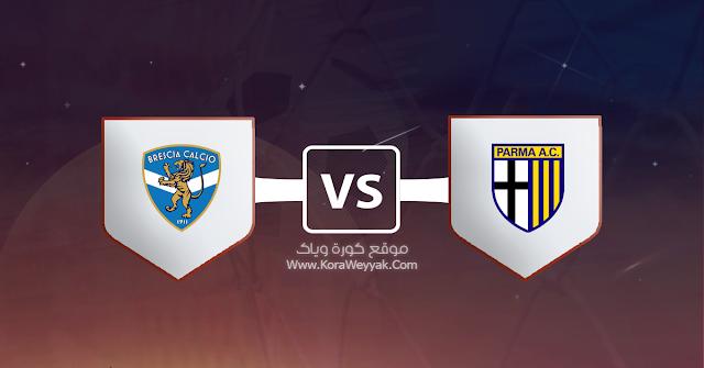 مشاهدة مباراة بريشيا وبارما بث مباشر اليوم السبت 25 يوليو 2020 في الدوري الايطالي 110
