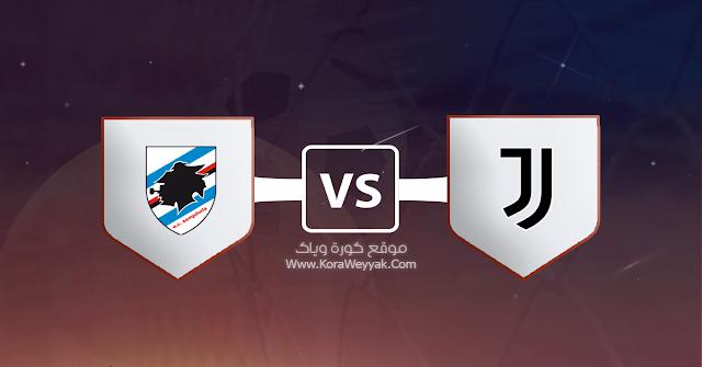 مشاهدة مباراة يوفنتوس وسامبدوريا بث مباشر اليوم الأحد 26 يوليو 2020 في الدوري الايطالي 1510