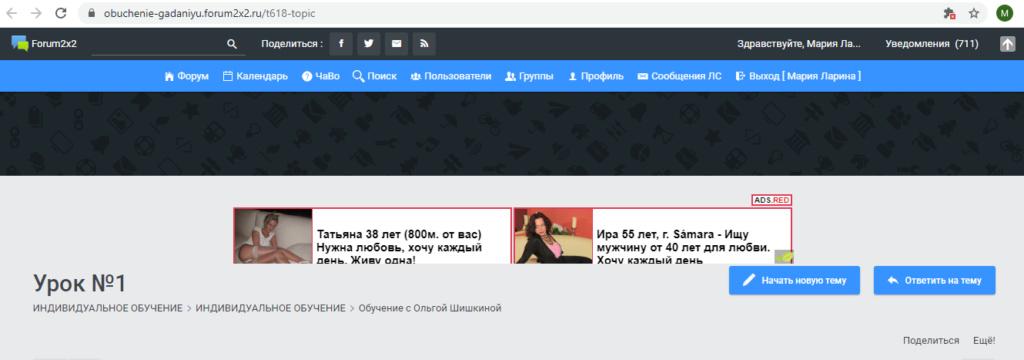 [Общая тема] Заявки на удаление сомнительной рекламы - Страница 4 Aou_a10