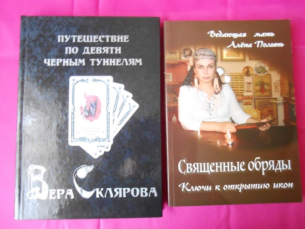 Продаю карты таро из своей коллекции Dscn1533