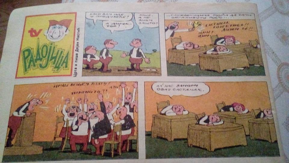KARIKATURE - Page 8 41516610
