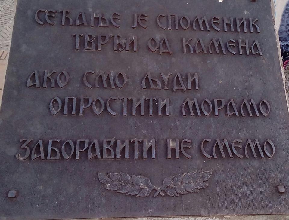 Kulturno-povijesni spomenici u našim krajevima 72621610