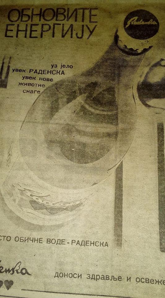 SLIKE iz ex YU (drugi dio teme) - Page 12 74426910
