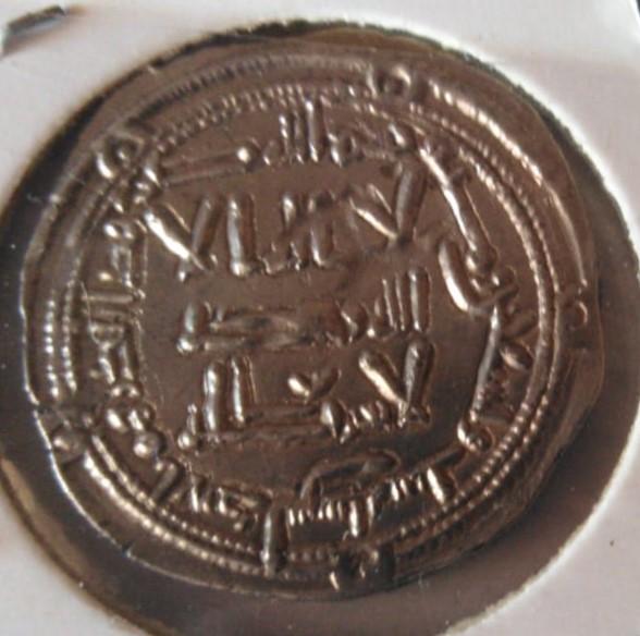 Dírham del 196 H, al-Ándalus, al-Hakam I 2-210