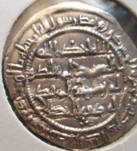 Dírham del 196 H, al-Ándalus, al-Hakam I 210