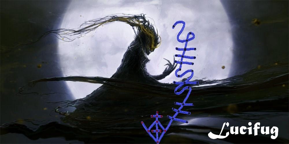 Вельзевул Автор Люцифуг