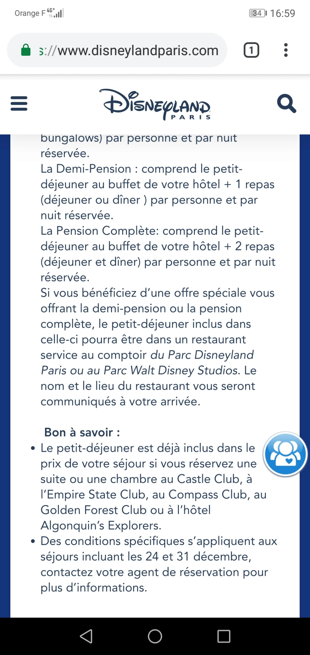 [Hôtel Disney] Disneyland Hotel - Page 23 Screen10