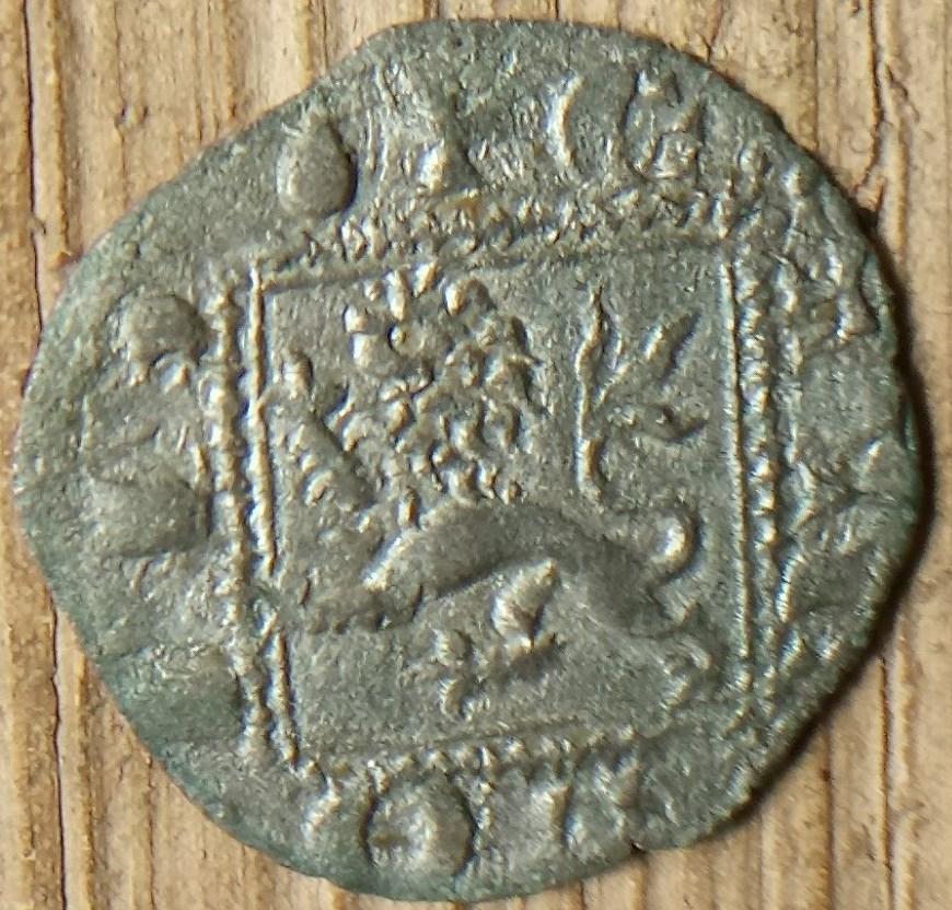 Dinero novén de Alfonso XI. Coruña Alfons18