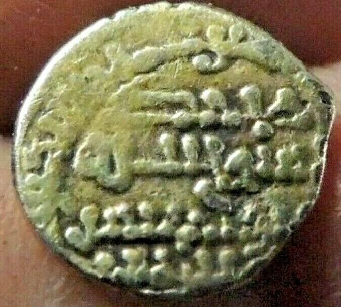 Fracción dinar de al-Mahdi. Sin ceca. Dirham15