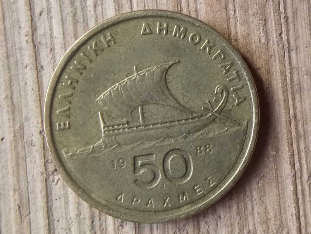 50 dracmas Homero, tercera república helénica Dsc_0111