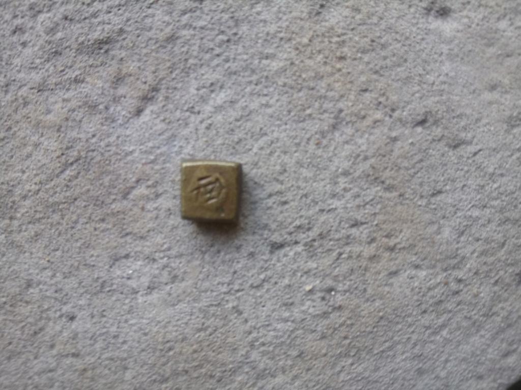 Ponderal de bronce Dsc_0917