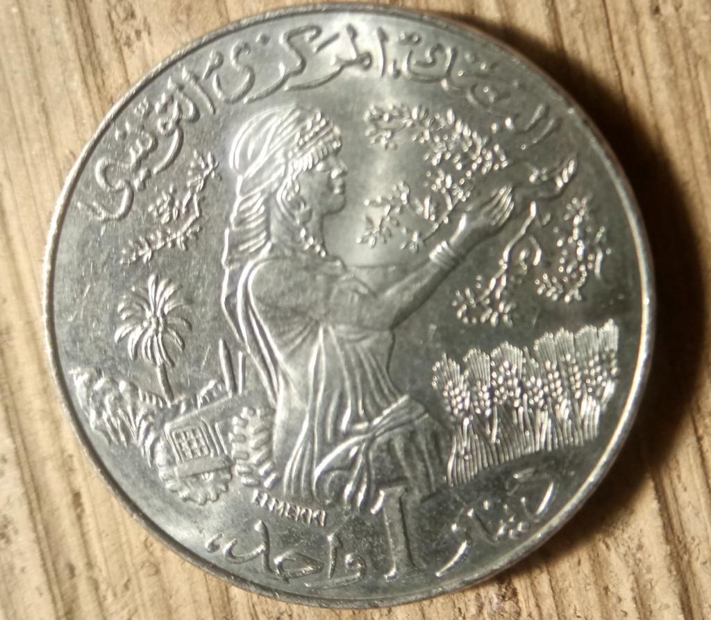 1 Dinar 2007. República de Túnez Tunez_10
