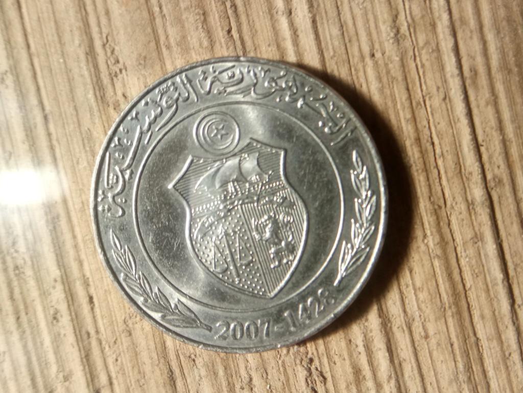 1 Dinar 2007. República de Túnez Tunez_11