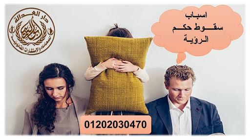 """تكلفه قضيه الخلع مع المستشار""""(كريم ابو اليزيد)01202030470   83823911"""