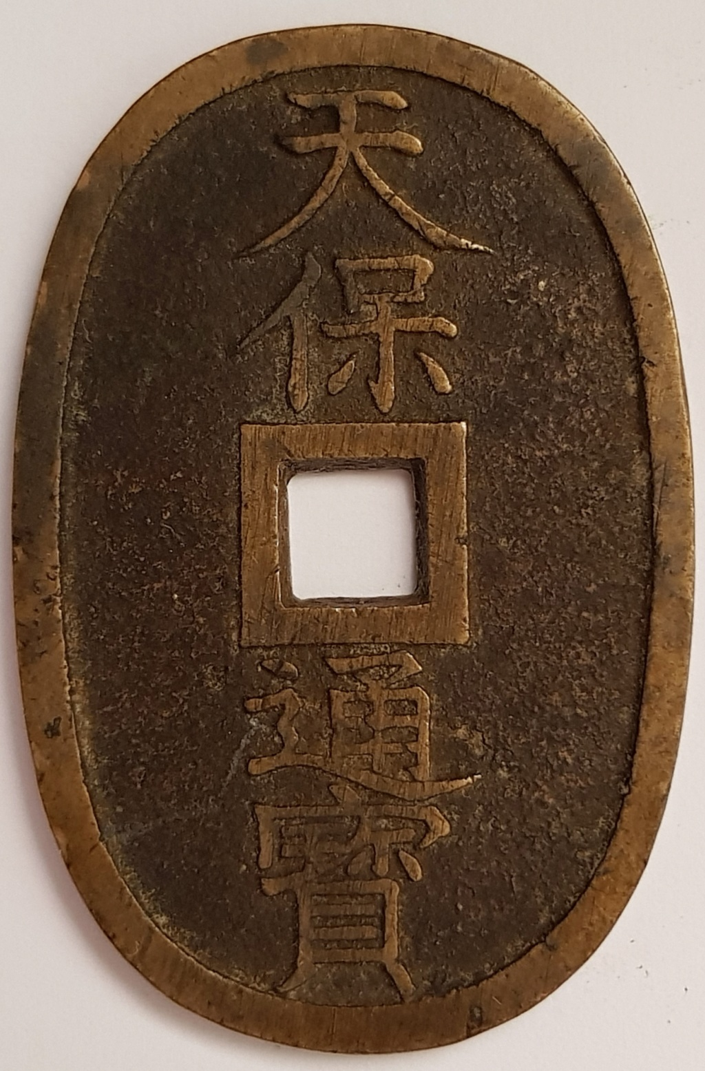 Cápsulas Quadrum Intercept para monedas de cobre y ovaladas 100mon10
