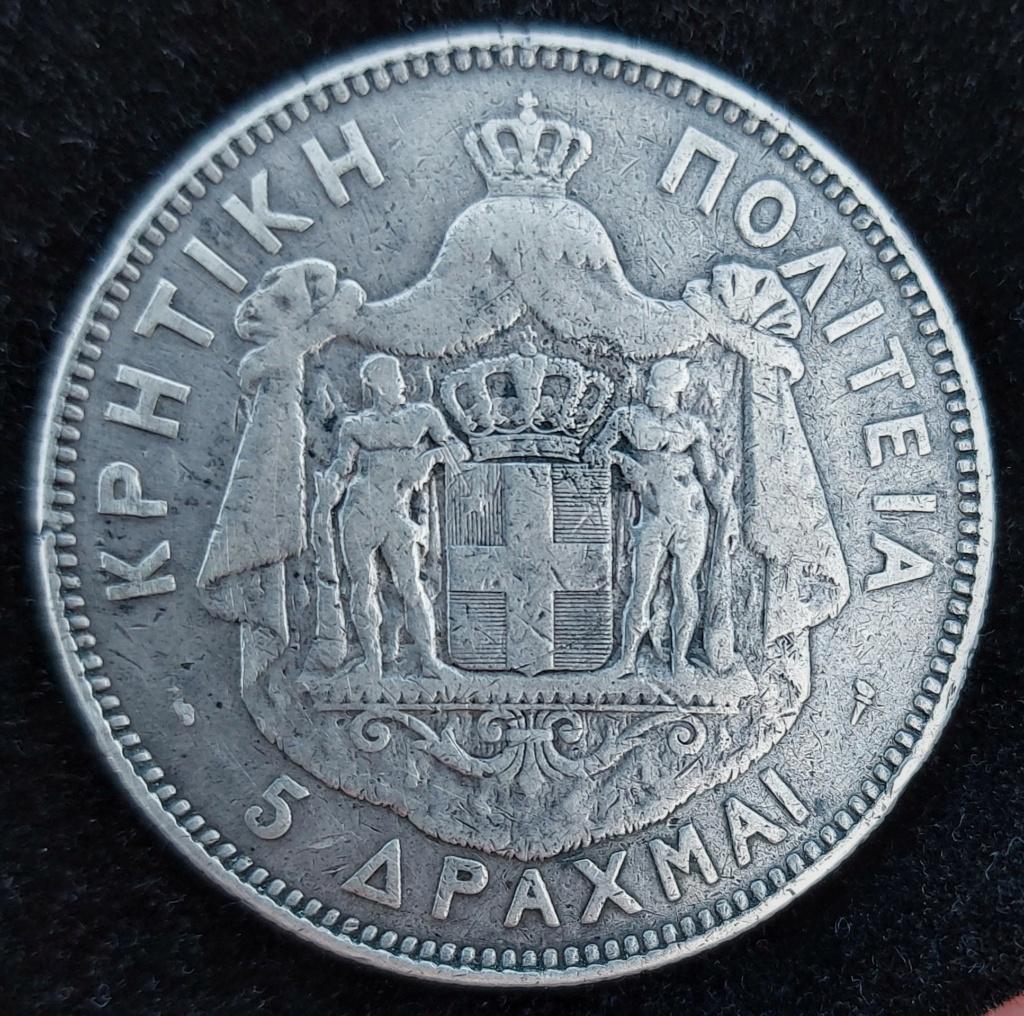 Protectorado Otomano de Creta: 5 Dracmas 1901, Príncipe Jorge de Grecia 20201021