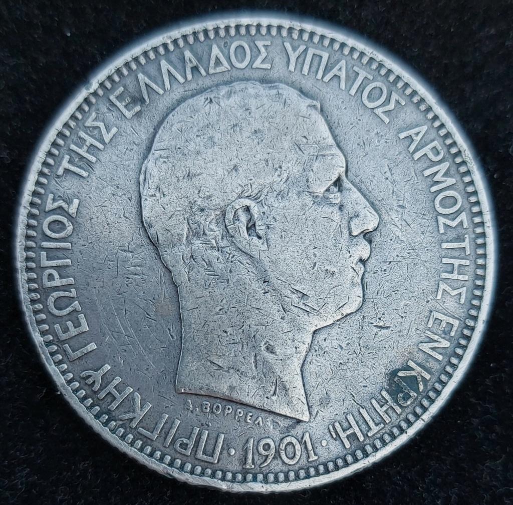 Protectorado Otomano de Creta: 5 Dracmas 1901, Príncipe Jorge de Grecia 20201022