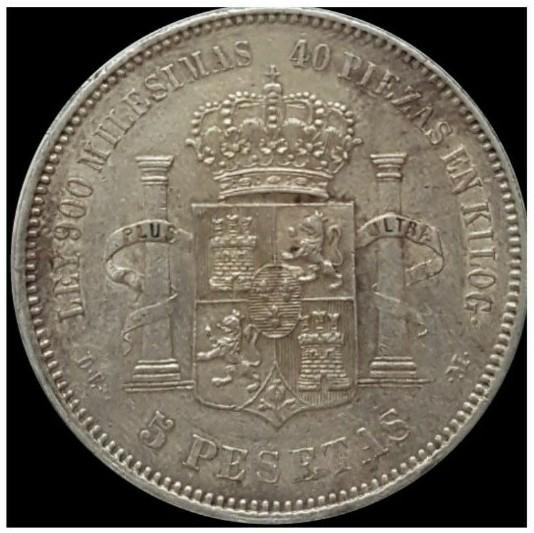 5 Pesetas 1875 (18-75) D.E. - M - Alfonso XII Screen56
