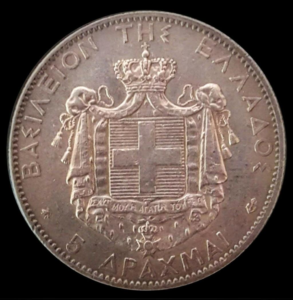 Grecia: 5 Dracmas 1876 a nombre de Jorge I Screen76