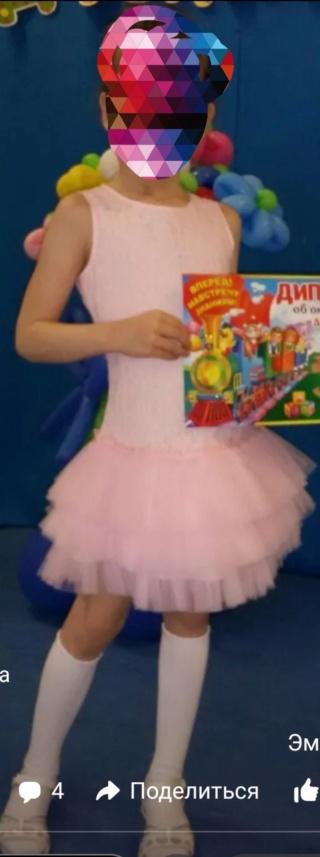 Нарядное платье на 6 - 7 лет Au_212