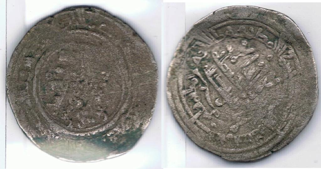 Dírham de Hixam II, Medina Fez, 387 H Espaza11