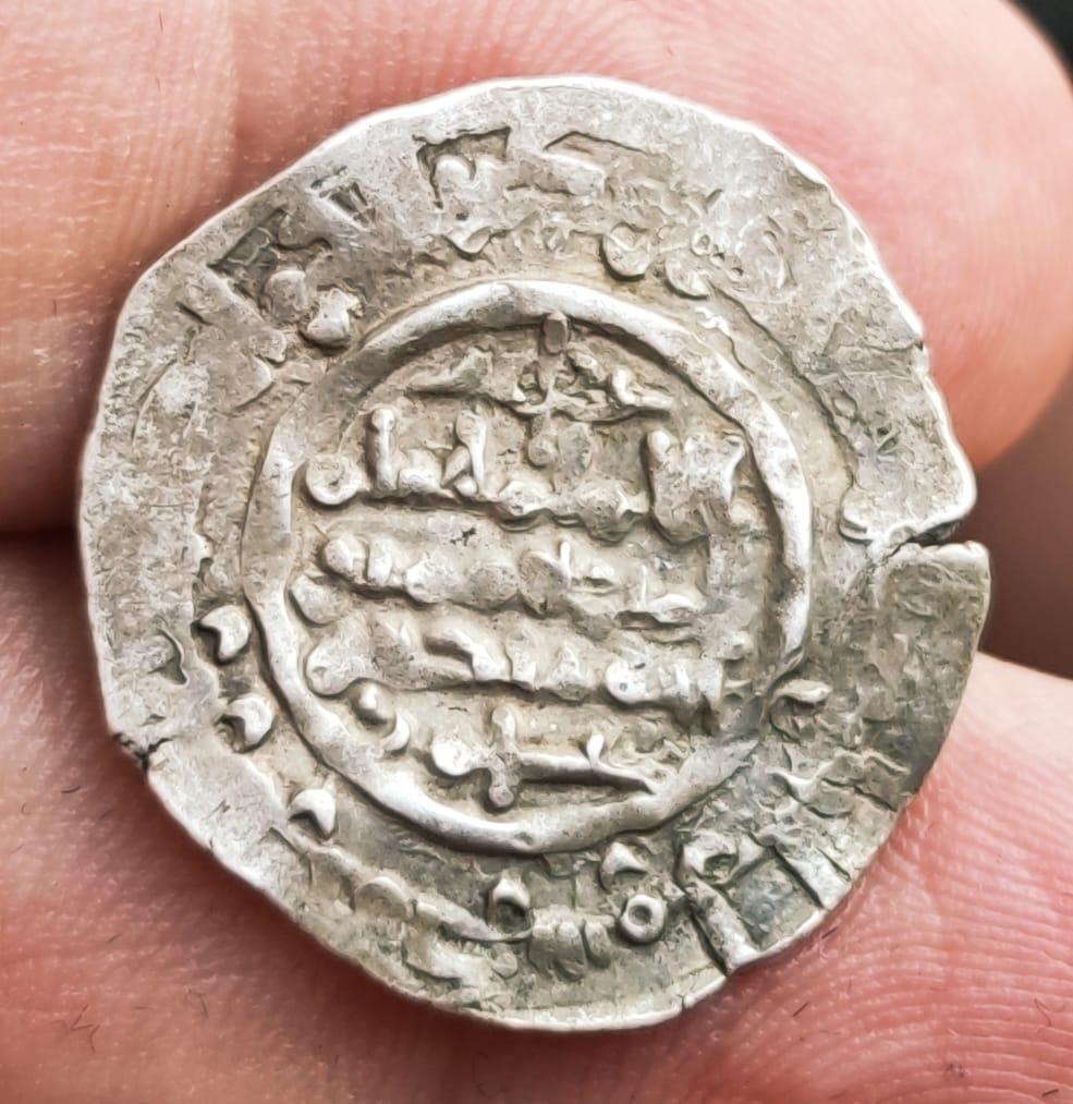 Dírham de Hixam II, Medina Fez Whatsa57