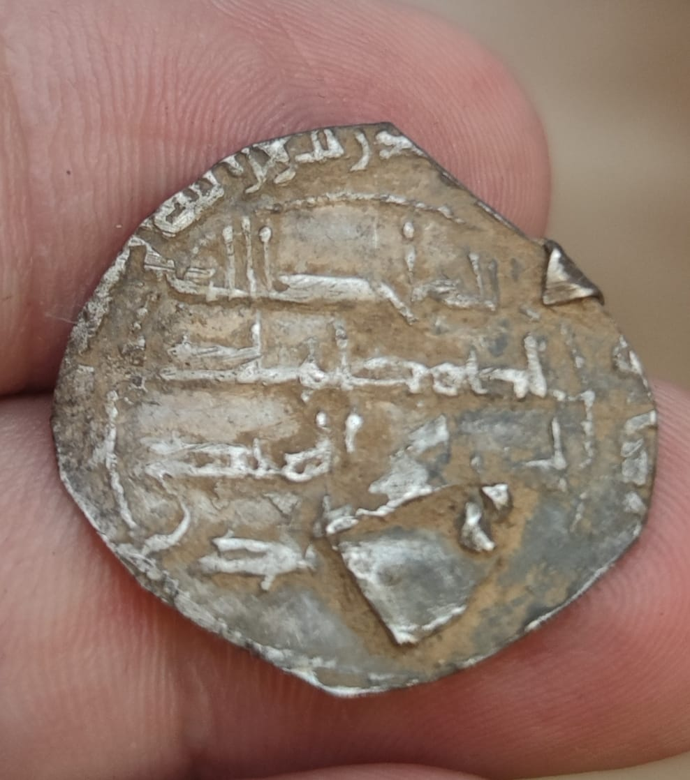Dírham emiral suplementado, ¿198 H, al-Hakam I? Whatsa80