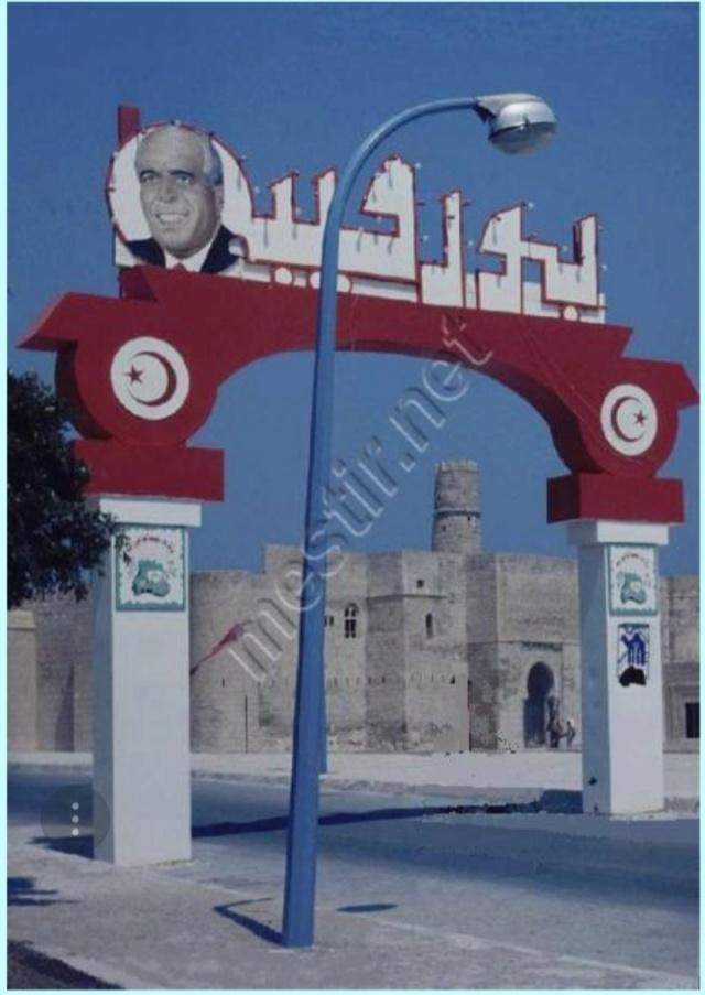 MONASTIR TUNISIE FORUM INTERNATIONAL - Portail 20190617