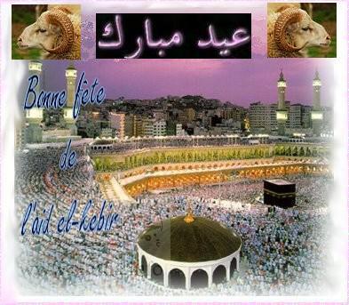 Aïdkom Mabrouk Aiddd10