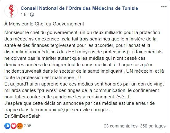 Tunisie – Les médecins interpellent Elyes Fakhfakh Cnom10