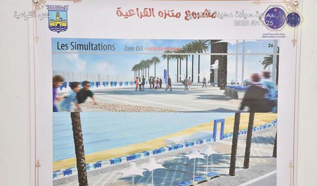 Monastir : Projet de réaménagement de la corniche d'El Karaia Parc-a10